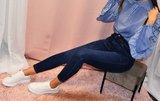 Skinny Jeans - Blauw _